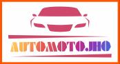 Automotojho | Concessionaria di Automobili e Moto | Lizzano, Taranto
